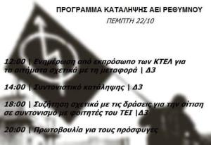 programa katal 22-10